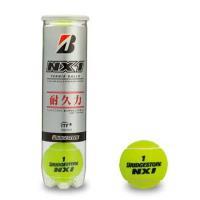 SPEC カラー イエロー 数量 1缶(4球) その他 耐久性を向上したフェルトを採用(TOUR P...