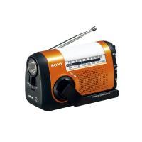 【主な特徴】 ■普段使いはもちろん、非常時にも便利な3つの特長 ■乾電池がなくてもラジオやライトを使...