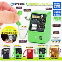 NTT東日本 公衆電話ガチャコレクション 全6種セット【2020年3月→4月予約】