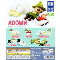 おやすみムーミン フィギュアマスコット 全5種セット【2020年3月→4月予約】