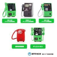 NTT東日本 公衆電話ガチャコレクション 5種セット【2020年3月→4月予約】