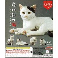 森口修の猫 フィギュアマスコット 全4種セット【2020年4月予約】