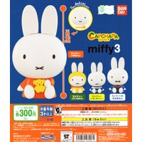 ミッフィー カプキャラ miffy3 全4種セット