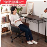 学習椅子 子供用学習椅子   学習椅子 キャスター デザインチェア おしゃれ 勉強机用イス 子供部屋/HDCH-DGY[ダークグレー] HDCH-BR[ブラウン]