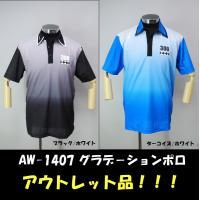 ABS アメリカンボウリングサービス ボウリングウェア グラデーションポロ カラー: 2:ブラック/...