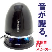 アンチェロ ヤフー店 - スピーカー 砲弾型ポータブル ブラック PCスピーカー USB・ステレオミニプラグ スピーカー パソコン スピーカー スマートフォン|Yahoo!ショッピング