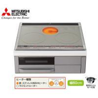 ○左右IHに3kw搭載  ○指1本で簡単調節できる『火加減タッチキ−』  ○ムラ無く鍋を加熱する『ダ...