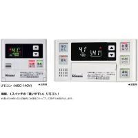 140Vシリーズ ユッコRUXシリーズ用音声ナビリモコンセットMBC-140V 「音声ナビ」掲載!!...