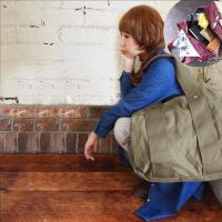 商品名:ビッグキャンバストートバッグ  ■商品の特徴 普段使いから習い事や旅行まで、幅広いシーンで活...