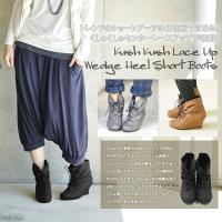 ラストワンセール*:.☆   大HITくしゅくしゅブーツに新色が仲間入り!お気に入りの靴はアレンジも...