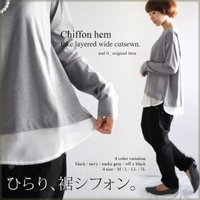 AutumnSale*:.☆   商品名:裾シフォン重ね着風ワイドカットソー  裾のシフォンが可愛い...