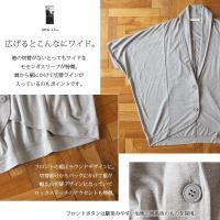 レディース/ジャケット/カーディガン/羽織り/ライトアウター/ドルマンスリーブ/ジャケット