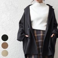 ダブルジャケット コート オーバーサイズ 羽織り アウター ゆったり レディース