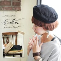 プレミアムセール*:.☆ 商品名:コットンマリンベレー帽コットン素材で仕上げたナチュラルなベレー帽♪...