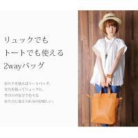 リュックサック/レディースバッグ/鞄/フェイクレザー/巾着バッグ/レガートラルゴ