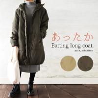 ロングコート 中綿コート ジャケット あったか アウター 羽織り レディース