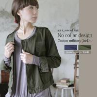 春セール*:.☆   商品名:ノーカラーデザインコットンミリタリージャケット  季節の変わり目や肌寒...