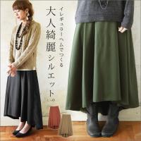 商品名:イレギュラーヘムタックフレアロングスカート  上品な雰囲気漂うタックデザインが魅力的♪前後で...