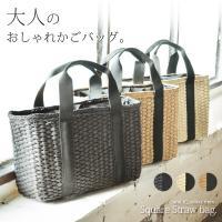 商品名:スクエアかごバッグ  シンプルで合わせやすいスクエア型のかごバッグ!たっぷり入るサイズ感で毎...