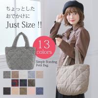 冬バーゲン*:.☆   商品名:シンプルボンディングプチバッグ  ■商品の特徴 軽くて持ちやすい、m...