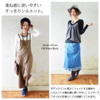 カットソー/長袖/Tシャツ/トップス/無地/コットン/レディース