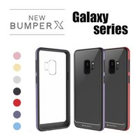 Galaxy S9 ケース Galaxy S8 ケース Galaxy S9+ ケース バンパー 背面付き TPU 透明 クリア 軽い 耐衝撃 MERCURY GOOSPERY NEW BUMPER X Galaxy S8+ ケース