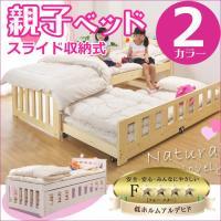 [2段ベッド]  ■サイズ 親ベッド:幅105cm×奥行210cm×高さ85cm 子ベッド:幅99c...