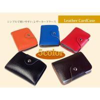 本格レザーとデザインがマッチしたカードケース。 カラーバリエーションも豊富ですので お好みのカラーを...