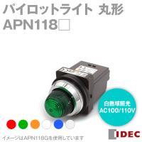 性能仕様 APN118G(緑) APN118O(橙) APN118R(赤) APN118S(青) A...