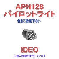性能仕様 APN128G(緑) APN128O(橙) APN128R(赤) APN128S(青) A...