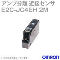 アンプ分離近接センサー(ボリウムタイプ) E2C / E2C-H 耐熱タイプ アンプユニット部 電源...