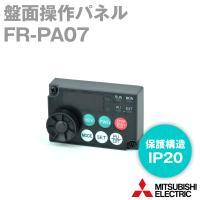 インバータオプション   盤面操作パネル FR-PA07  [納期]こちらの商品は、お客様にご注文を...