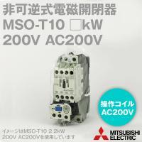 MSO-T10 0.03kW 200V AC200V(取寄) MSO-T10 0.05kW 200V...