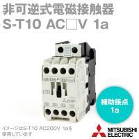 S-T10 AC100V 1A S-T10 AC200V 1A  ●特徴 汎用電磁接触器では、業界最...
