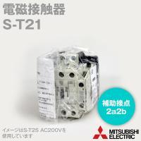 S-T21 AC100V S-T21 AC200V  ●特徴 代表定格20A(AC3級 AC200V...
