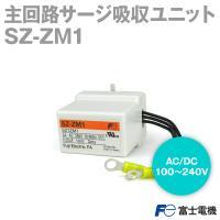充電部の接続保護を規定したDIN57106/VDE0106 Teil100に準拠した端子カバーで、端...