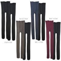 カジュアル派もコンサバ派も納得の定番タイプ平編みの80デニールタイツ。程よい引き締め感ですらっと美脚...