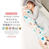 エンジェリーベのオリジナル授乳枕の新作が誕生!抱きまくら、授乳クッション、赤ちゃんのお座りの支えなど...