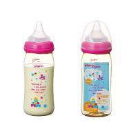母乳育児を応援する哺乳びん。夢の国に誘うトイボックスモチーフ。赤ちゃんが母乳を飲むお口の動きを研究し...