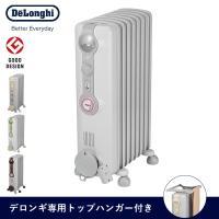 オイルヒーターからの輻射熱はお部屋の空気だけでなく、壁や床、天井、人体にも熱を伝え、表面温度を上げま...