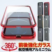 iPhone XR ケース スマホケース 全面保護 iphonexr iphone xs max ケース カバー iPhoneXS X 8 8Plus 7 7Plus バンパーケース 9Hガラス