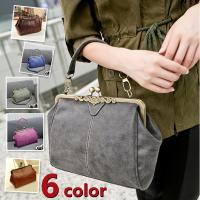 カラー:ブルー/ブラウン/ベージュ/赤銅色/ブラック 素材:PU革 サイズ:ワンサイズ 横:約27c...
