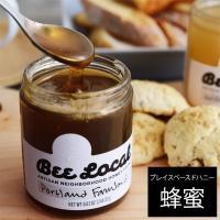 BEE LOCAL プレイスベースドハニー 蜂蜜/ビーローカル