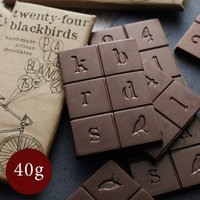 twenty-four blackbirds chocolate チョコレートバー 40g