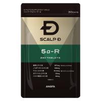 ノコギリヤシ 5a-R(ファイブ・アルファ・アール) 【送料無料】  スカルプDサプリメント