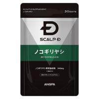 【メール便で送料無料】スカルプD サプリメント ノコギリヤシ(30粒約30日分)