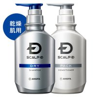 スカルプD 薬用スカルプシャンプー ドライ 2点セット[乾燥肌用](薬用スカルプシャンプー&パック)アンファー メンズ スカルプシャンプー