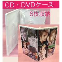 ★送料無料★ ジェジュン JAEJOONG JYJ CDケース DVDケース 韓流 グッズ ms006-1
