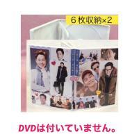 ★DVDは付いていません。 ご家庭で録画した韓国ドラマやバラエティー番組DVDを収納するケースです。...