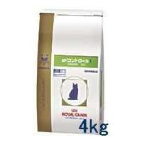 【1つでも送料無料】 ロイヤルカナン 猫用  pHコントロール1 4kg 療法食